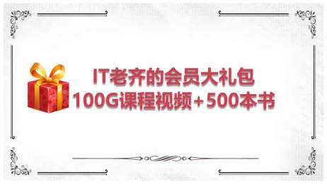 https://manongbiji.oss-cn-beijing.aliyuncs.com/ittailkshow/gift/cover1.jpg