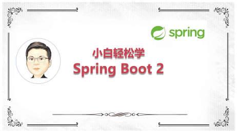 https://manongbiji.oss-cn-beijing.aliyuncs.com/ittailkshow/springboot/description/cover.jpg